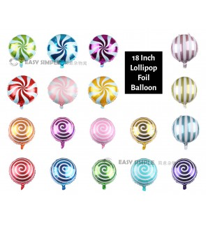 [Ready Stock] (1 Piece) 18 Inch Round Spiral Ribbon Windmill Lollipop Candy Foil Balloon
