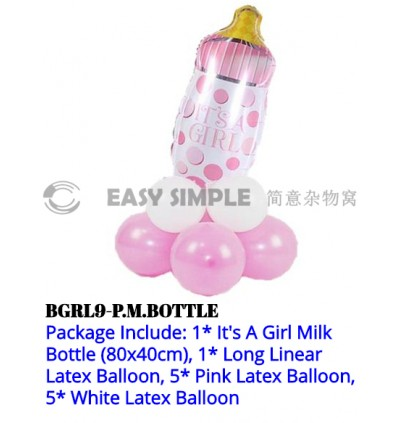 [Ready Stock] DIY Baby Girl 1st First Birthday Road Lead Balloon Party Event