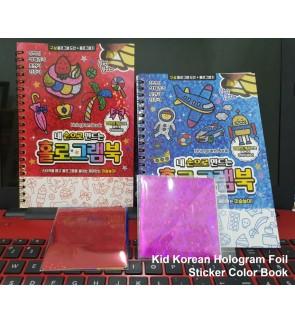 [Ready Stock] Kid Korean Hologram Color Sticker Book DIY Art Education Gift