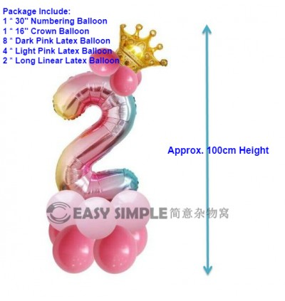 [Ready Stock]DIY Number Rainbow Gold Crown Road Lead Column Birthday Foil Balloon