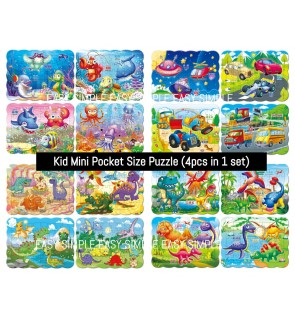 [Ready Stock] (1 Set 4 Design) Kid Mini Pocket Size Puzzle Cute Jigsaw Birthday Gift