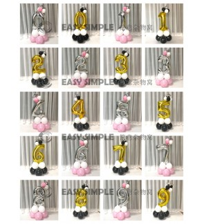[Ready Stock]DIY Number Gold Silver Star Road Lead Column Birthday Foil Balloon