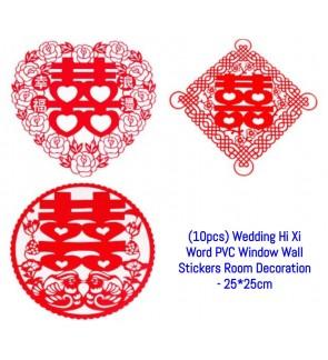 [Ready Stock] Wedding Hi Xi Word PVC Window Wall Stickers Room Decoration