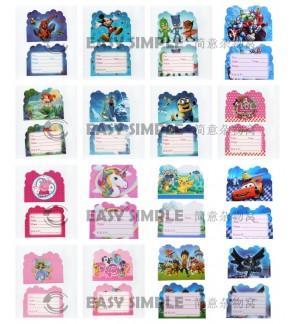 [Ready Stock] 10pcs Kid Party Paper Invitation Card Birthday Party Celebration
