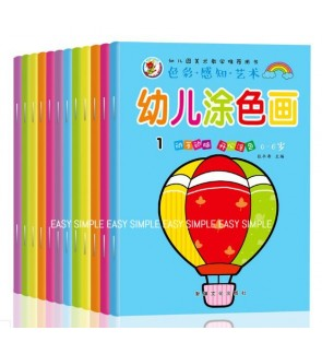 [Ready Stock]Kid Coloring Book Activity Early Learning Preschool Stationery Birthday Gift