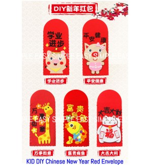 [Ready Stock] 2020 Chinese New Year Kid DIY Red Packet Craft Kits Handmade