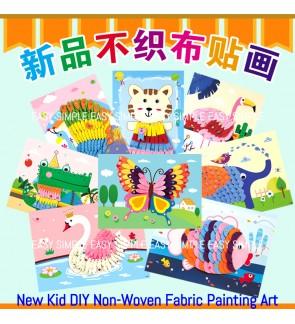 [Ready Stock] New Kid DIY Non-Woven Fabric Art Painting Diamond Mosaic Craft
