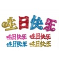 [Ready Stock] 16 Inch Chinese Word Happy Birthday Letter Alphabet Foil Balloon