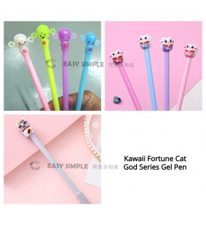 [Ready Stock] (1 Piece) Chinese New Year Fortune God Cat Stationery Ballpoint Black Ink Gel Pen