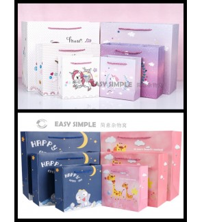 [Ready Stock] (5 Pieces) Kawaii Dino Giraffe Unicorn Colorful Printed Design Door Gift Paper Bag Birthday Party