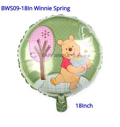 [Ready Stock] (1pc) Winnie Sponge Theme Foil Balloon Kid Birthday Party Decoration