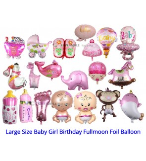 [Ready Stock] (1 Piece) Large Size Baby Girl Shower Birthday Fullmoon New Born Foil Balloon