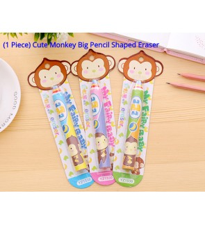 [Ready Stock] (1 Piece) 14cm Cute Banana Monkey Stylish Long Big Stick Pen Pencil Shaped Eraser for Kids