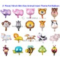 [Ready Stock] (1 Piece) 16Inch Mini Animal Head Insect Buggy Theme Foil Balloon Wall Decoration