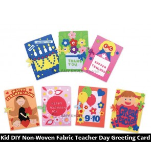 [Ready Stock] Kid Kindergarten Non Woven Fabric (Without Envelope) DIY Teacher Day Gift Greeting Card Craft Toys