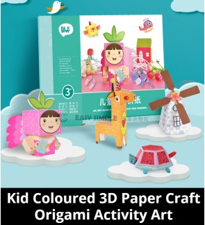 [Ready Stock] (No Scissor Require) 3D Kid DIY Project Art Craft Fine Motor Activity Book Paper Gift Education