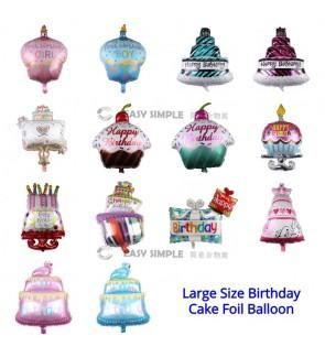 [Ready Stock] (1 Piece) Large Medium Size Happy Birthday Cake Foil Balloon Helium Wall Decoration