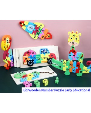 Kid 3D Colorful Wooden Jigsaw Puzzle Tray Board Animal Number Learning Toys Brain Game