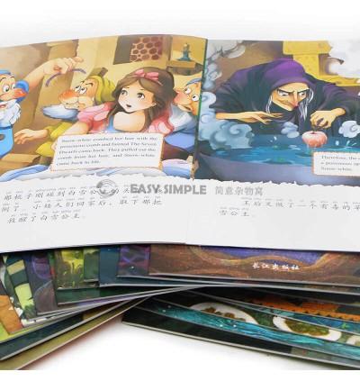 (1 Set - 10Books) Kid Bilingual English Chinese Mandarin Pin Yin Story Book Bedtime Education