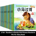 Random Pick 10 Books Mini Chinese Mandarin Story Pocket 5 Minutes Story Book Colorful Pictures Pinyin Fairy Tales