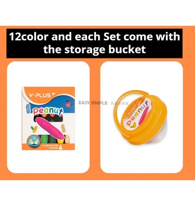 [Ready Stock] Y-Plus British UK 12 Colors Peanut Washable Crayon Non-Toxic Odorless No Mess Storage