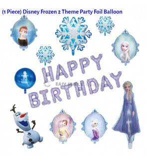 [Ready Stock] (1 Piece) Disney Frozen 2 Purple Elsa Anna Olaf Theme Party Wall Decoration Foil Balloon