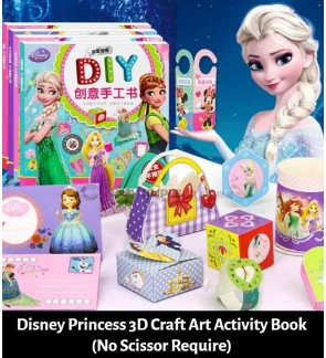 [Ready Stock] (1 Book) Disney Frozen Princess Sofia Minnie High Tea Theme Kid DIY 3D Craft Art Activity Book