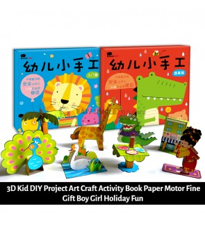 [Ready Stock] (1 Set - 36pcs) 3D Kid DIY Project Art Craft Activity Book Paper Motor Fine Gift Boy Girl Holiday Fun