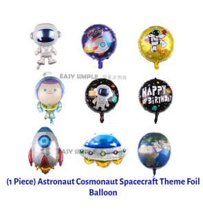 [Ready Stock] (1 Piece) Astronaut Cosmonaut Spacecraft UFO Rocket Earth Theme Foil Balloon Wall Decoration