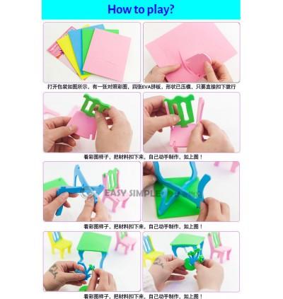[Ready Stock] (1 Set) 3D EVA DIY Dollhouse Mini Furniture Decor Kids Child Puzzle Assembled Educational Craft Toy Kit