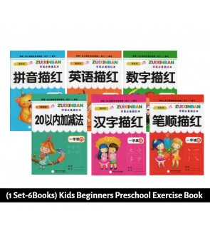 [Ready Stock] (1 Set-6Books) Kids Chinese Characters English Pinyin Math Tracing Writing Books Exercise Beginners Preschool Book Workbook
