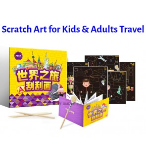 (1 Set-6 Sheets) Scratch Art for Kids & Adults, Rainbow Scratch Art Book Painting Travel Background View Engraving