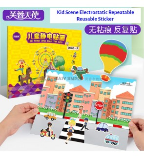 [Ready Stock] (1 Set) Kid Scene Electrostatic Repeatable Reusable Sticker Removable Backgrounds Cling-Style Stickers