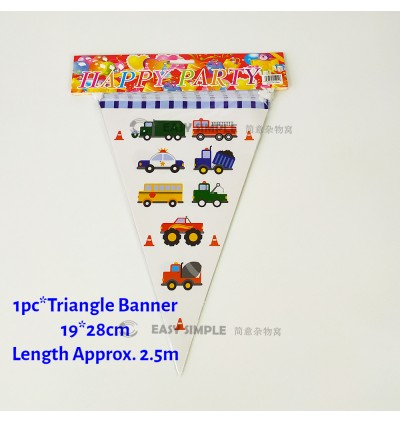 [Ready Stock] Boy Transportation Truck Construction Theme Party Set Decoration Disposable Tableware Plate Hat