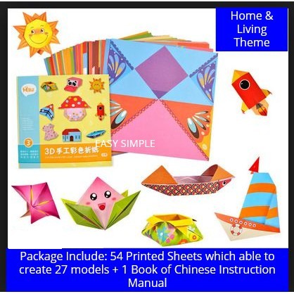[Ready Stock] Fun with Paper Folding and Origami for Kids Easy Activity Kit DIY