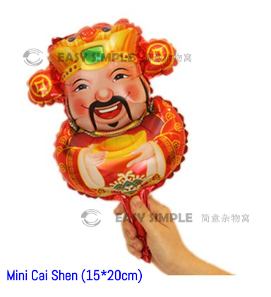 [Ready Stock] Chinese New Year Theme Aluminium Foil Balloon Party Wall Decoration Supplies