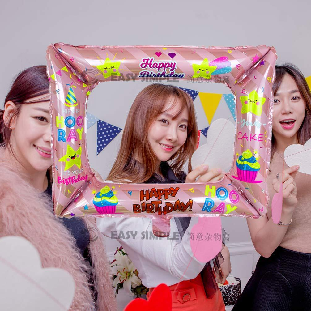 (1pc) Selfie Frame Balloon Aluminum Balloon for Baby Shower Birthday Party Photo Prop