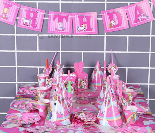 [Ready Stock] Pink Unicorn Head Girl Birthday Party Supplies Decorations Happy Birthday Banner